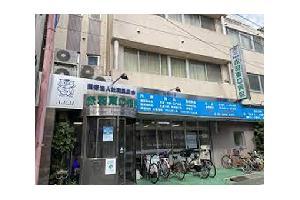 病院 赤羽 岩淵