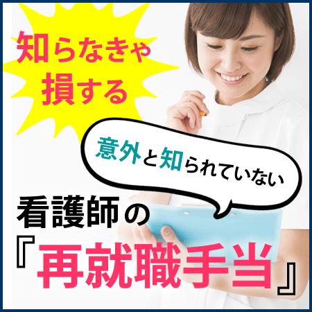 talk_9