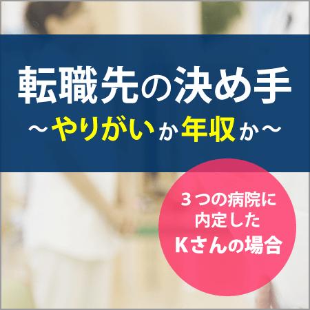 talk_10