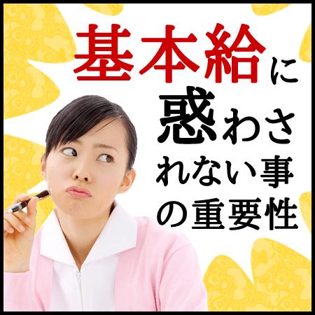 talk_12