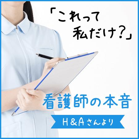 talk_23