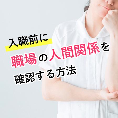 talk_47