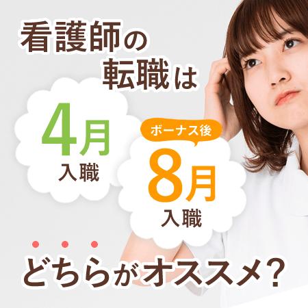 talk_52